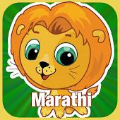 Flashcards Marathi Lesson