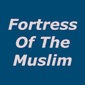 Fortress Of The Muslim English