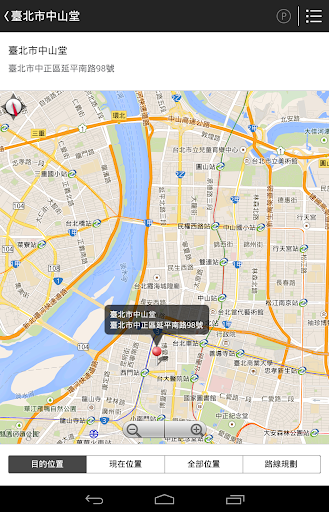 免費下載生活APP|臺北市中山堂 app開箱文|APP開箱王