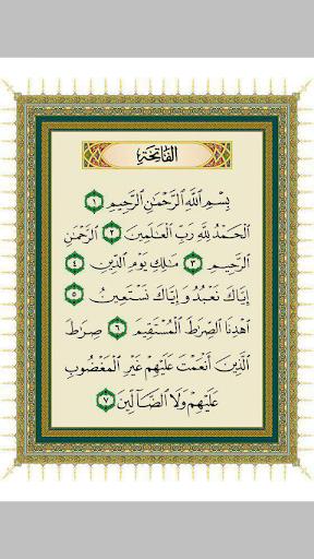 free download surah al baqarah pdf