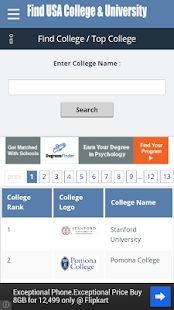Find USA College & University - screenshot thumbnail