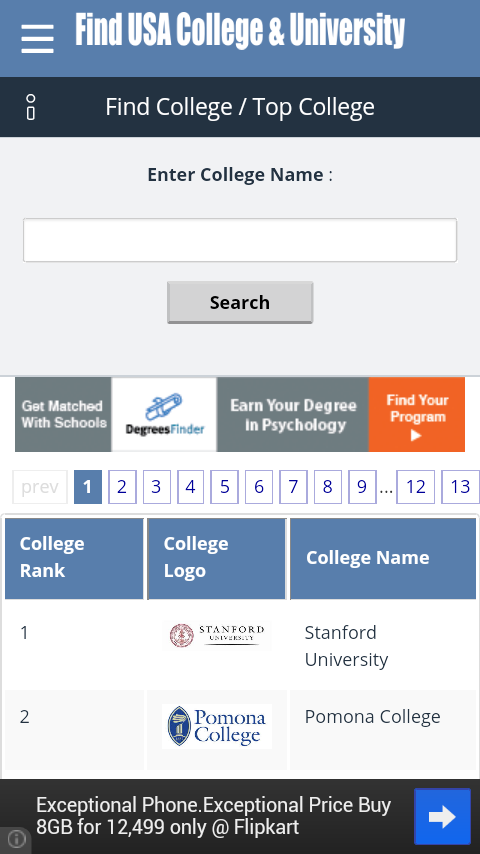 Find USA College & University - screenshot