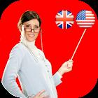 Speak ESL English FREE en icon
