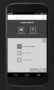 Camera Remote - screenshot thumbnail