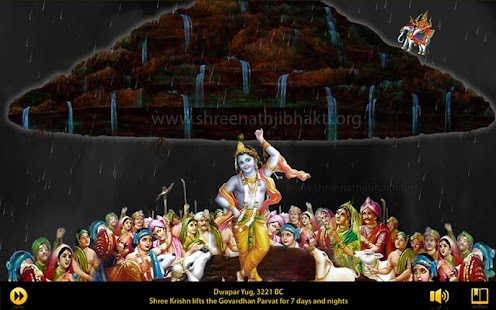 ShreeNathji Darshan- screenshot thumbnail