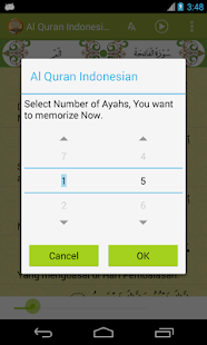 Al Quran Indonesian+Audio Pro - screenshot thumbnail