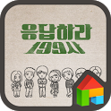 Reply 1994 dodol theme icon