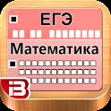 ЕГЭ 2013 Математика logo