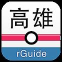 高雄捷運 Kaohsiung MRT