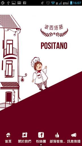 波西塔諾-Positano 歐法鄉村料理- 粉絲APP