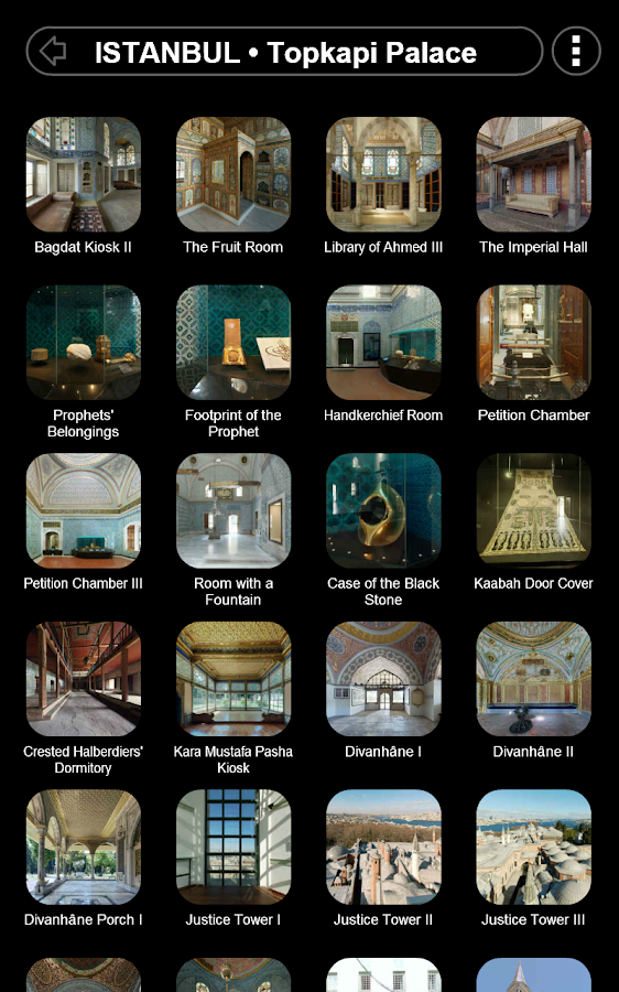 Sites in 3D- screenshot