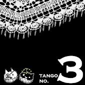 tango祭り