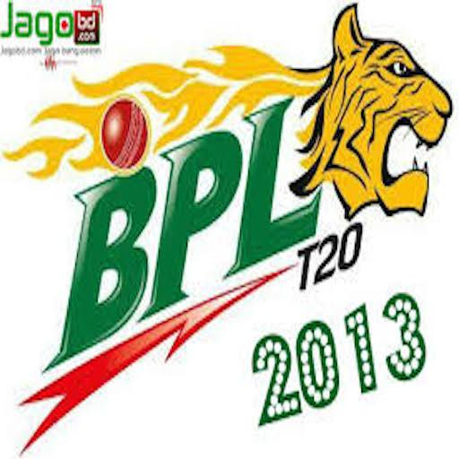 BPL 2013 LOGO-APP點子