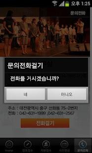 주바라기 선교 비전 캠프 - screenshot thumbnail