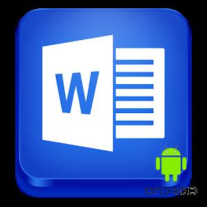 Microsoft Word Tutorial 教育 App LOGO-APP開箱王
