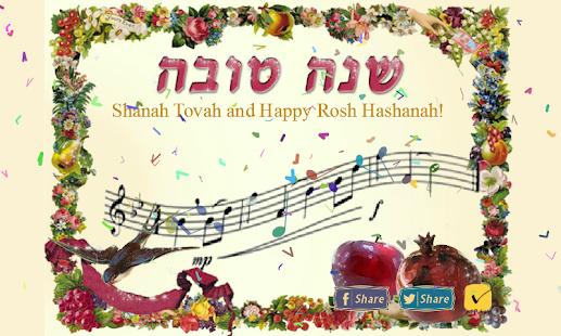 Shana Tovah Play-Music Card - screenshot thumbnail