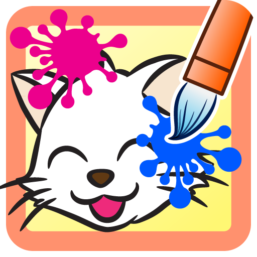 塗り絵の本 教育 App LOGO-硬是要APP