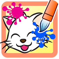 Coloring Page - Animal 1.14