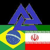 Brazilian Persian Dictionary