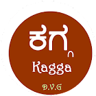 Mankuthimmana Kagga icon