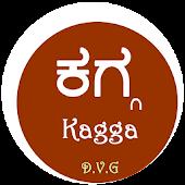Mankuthimmana Kagga