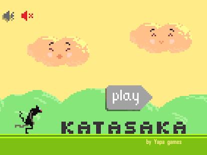 Katasaka: toilet rush