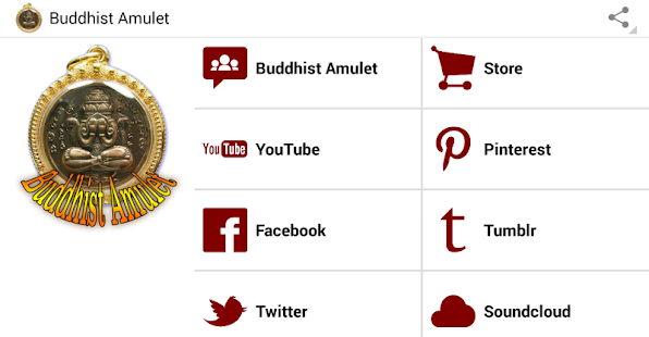 Buddhist Amulet- screenshot thumbnail