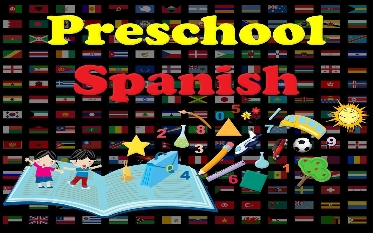 Preschool Spanish - screenshot