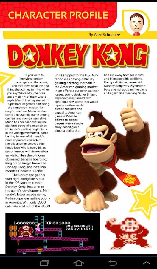PNM - Pure Nintendo Magazine- screenshot