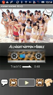 無料娱乐AppのNMB48のオールナイトニッポンモバイル第3回 記事Game