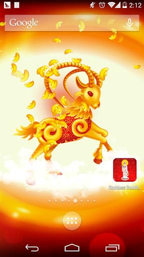 中國羊新年壁紙