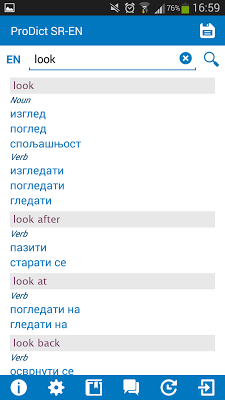 Serbian - English dictionary - screenshot