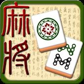 Mahjong Pair
