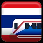 Trainsity Bangkok BTS MRT icon