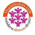 สมัครงานราชการ icon
