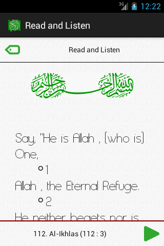 玩教育App|Quran Verse of the Day免費|APP試玩