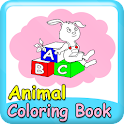 Animal Coloring Book HD logo