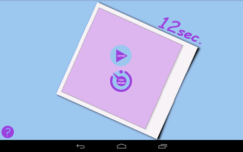 Visual Memory Game - 12sec- screenshot thumbnail
