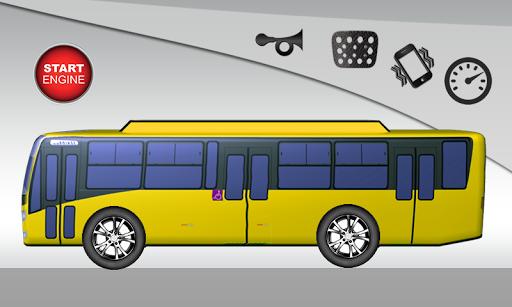 子供のためのバスの楽しみ