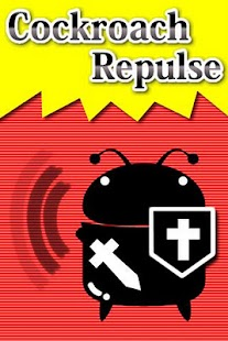 CockroachRepulse- screenshot thumbnail