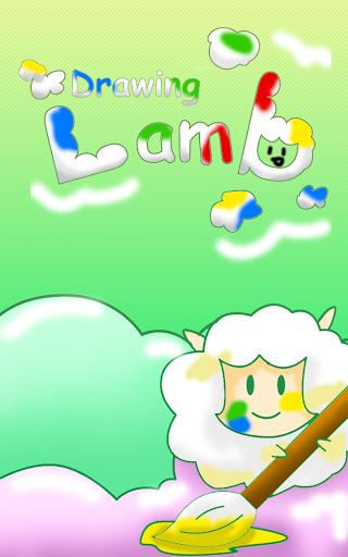 Drawing Lamb