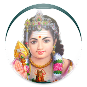 Tamil Lord Murugan