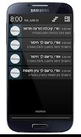 Screenshot of Webtop - וובטופ - סמארט סקול