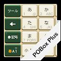 Keyboard Skin Royal Green icon