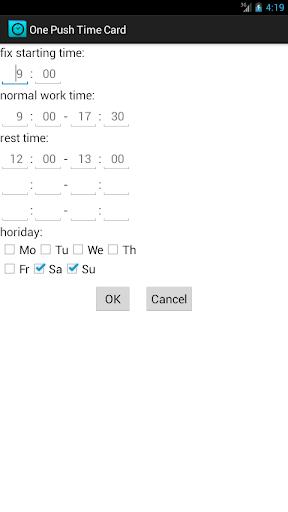 【免費商業App】One Push Time Card Time Sheet-APP點子