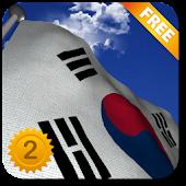 South Korea Flag - LWP