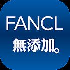 iFANCL HK icon