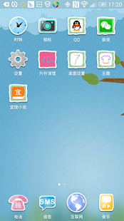 玩個人化App|Cartoon launcher theme免費|APP試玩