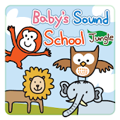 Jungle Sound School(Baby)