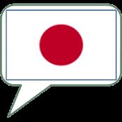SVOX Japanese/日本 Misaki Voice